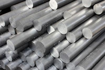 2020 - 12 -固体铝tubes.jpg