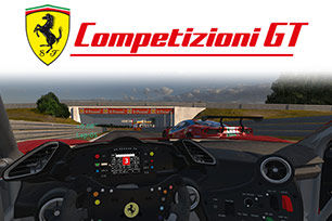 Ansys Automotive Webinars ferrari simulation