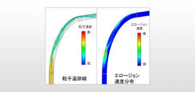 customer-tokuyama-new.jpg
