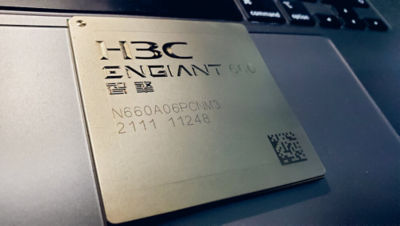 h3c-semiconductor.jpg