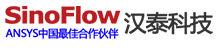 sinoflow-logo.gif