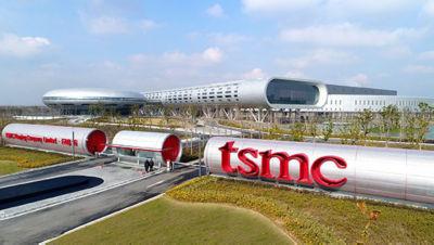 TSMC's Open Innovation Platform® initiative